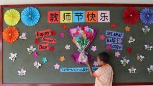 Ucapan Hari Guru Dalam Bahasa Inggris Ampamp